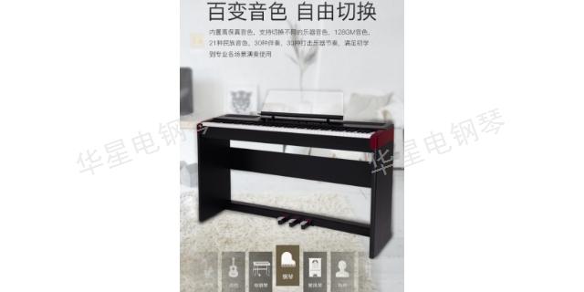 四川哪種品牌電鋼琴可以嗎 推薦咨詢 上海華新樂器供應