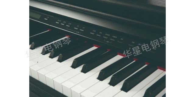 广东考级电钢琴好不好 诚信经营「上海华新乐器供应」