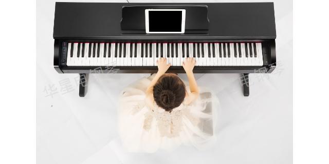 廣東雅馬哈電鋼琴怎么樣 客戶至上 上海華新樂器供應