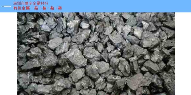 佛山高性能铪 欢迎咨询「深圳市华宇金属材料供应」