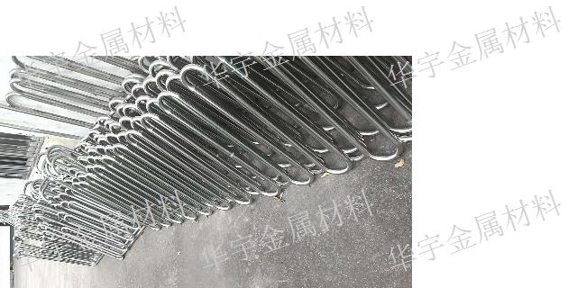 福建化工設備鋯管產品 服務為先「深圳市華宇金屬材料供應」