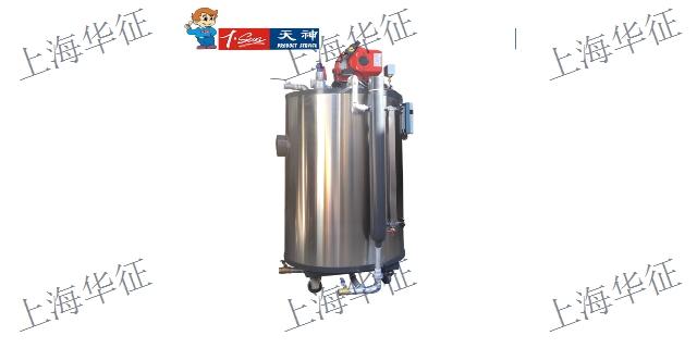 吉林電蒸汽鍋爐哪家便宜,鍋爐