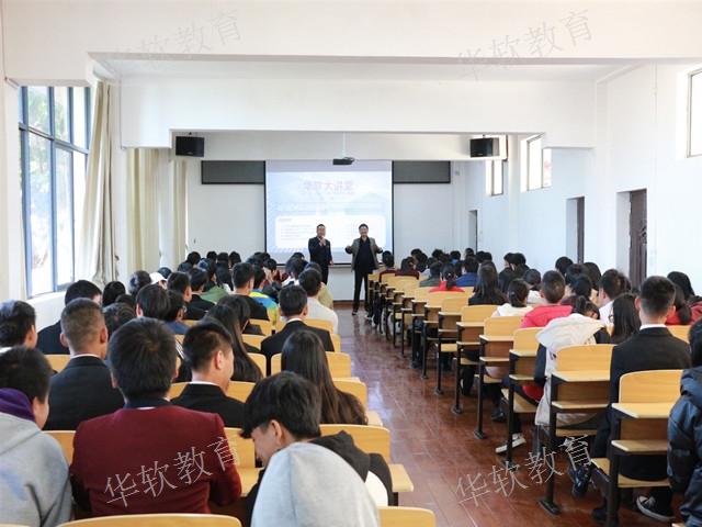 昆明学计算机的职业技术学校哪个好 云南华软学院供应