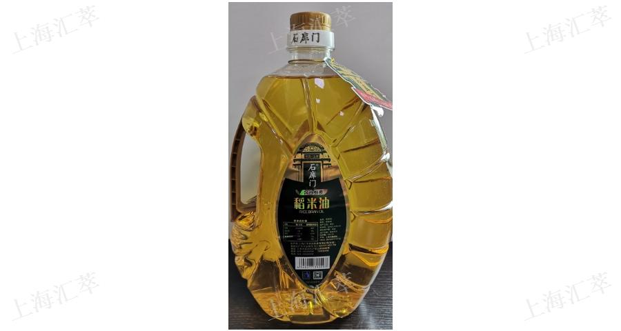 稻米油特点有哪些 和谐共赢「上海汇萃粮油供应」