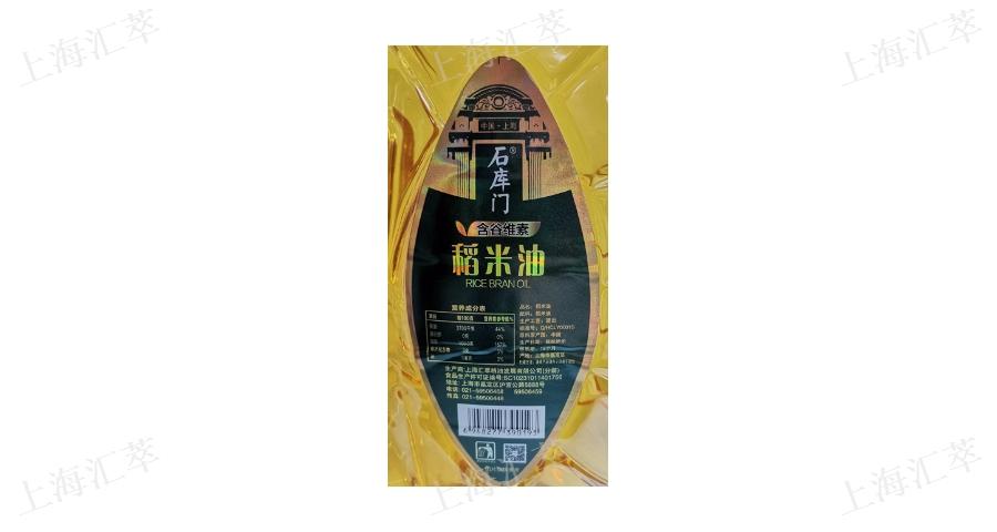 普陀区稻米油有多少种 铸造辉煌「上海汇萃粮油供应」