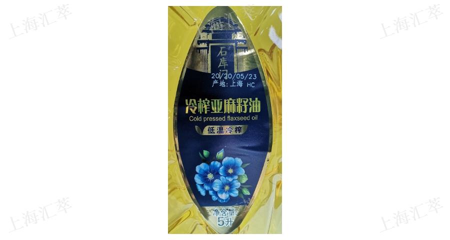 连云港亚麻籽油食用方式 欢迎咨询「上海汇萃粮油供应」