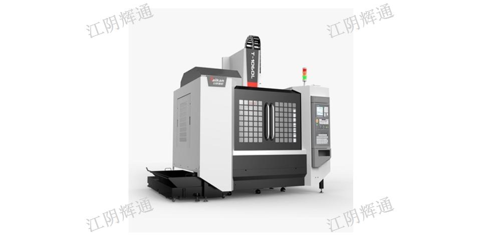 绍兴冲压模CNC加工制品 诚信为本「江阴市辉通模塑科技供应」