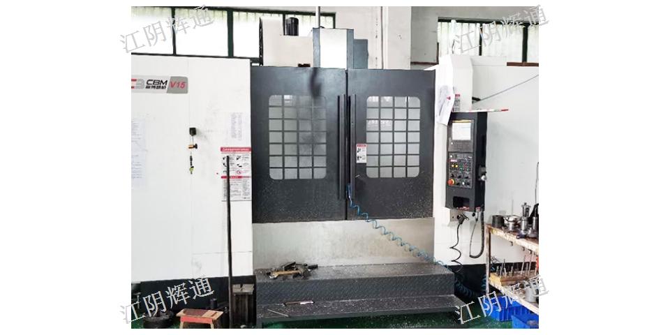 揚州發泡模CNC加工定價 服務至上「江陰市輝通模塑科技供應」