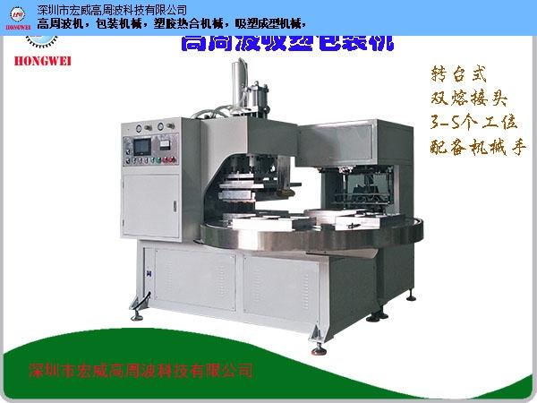 郑州 高端自动吸塑包装机