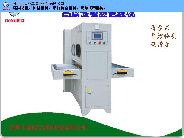石家庄 正宗自动吸塑包装机,自动吸塑包装机