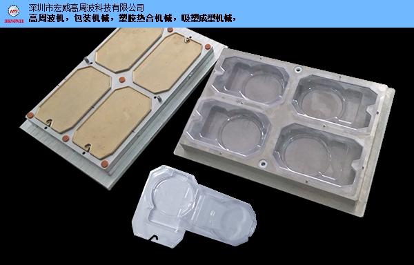 石家庄 全新自动吸塑包装机便宜,自动吸塑包装机