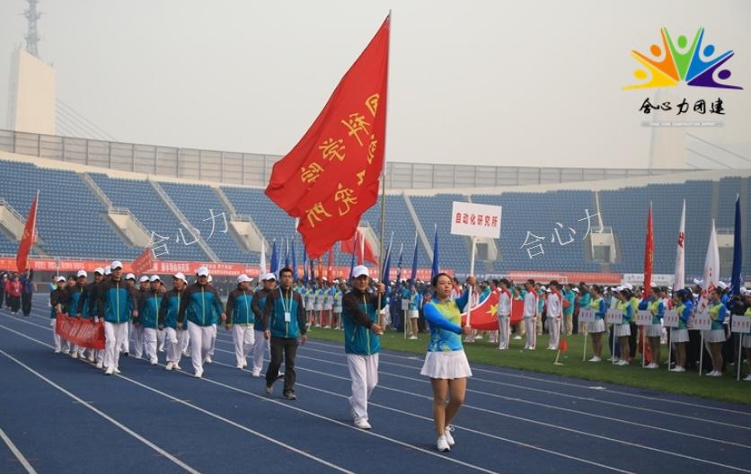 南京单位新员工培训