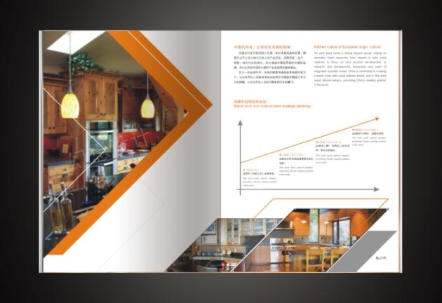 佛山宣传画册设计哪家好「深圳幻想设计供应」