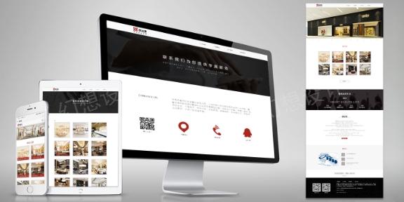 汕尾vi系统设计一般多少钱 服务为先「深圳幻想设计供应」