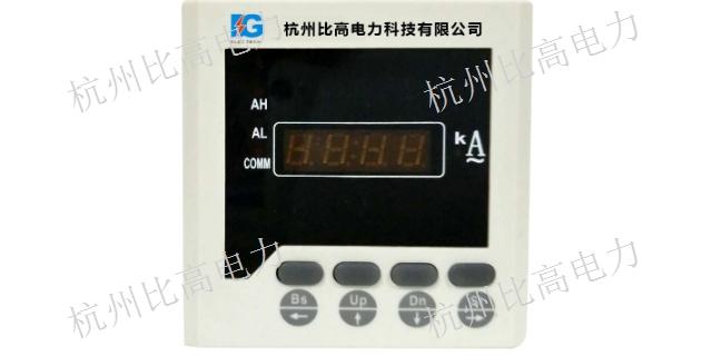 推薦杭州比高電力2020首頁 推薦咨詢「杭州比高電力科技供應」