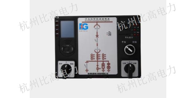 專業杭州比高電氣智能操控 歡迎咨詢「杭州比高電力科技供應」