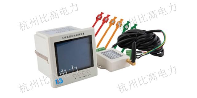 正式杭州比高电力评价怎么样 欢迎咨询「杭州比高电力科技供应」