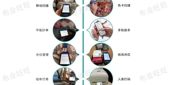 沧州纺织软件区别「杭州芙汕科技供应」