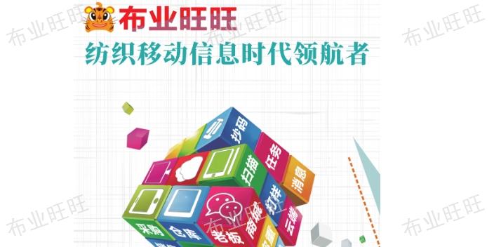 沧州纺织软件区别,纺织软件