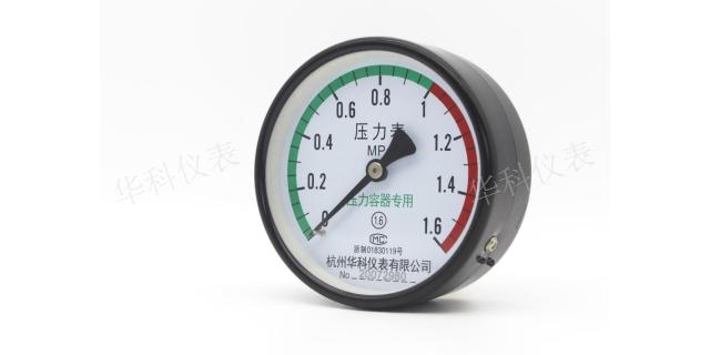 山东为压力表「杭州华科仪表供应」