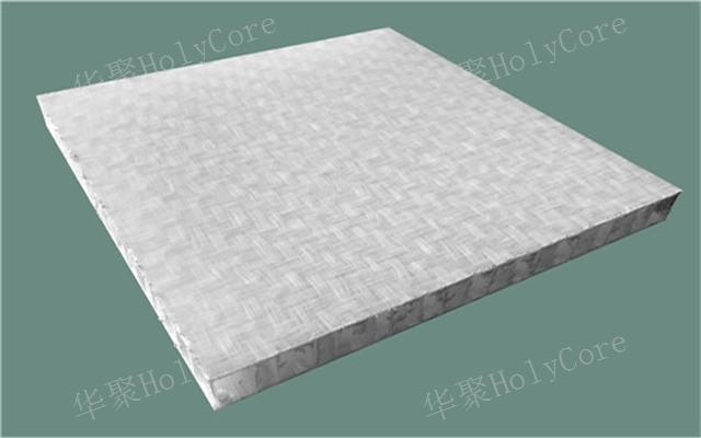 湖州質量好的蜂窩芯批發價格 誠信經營 杭州華聚復合材料供應