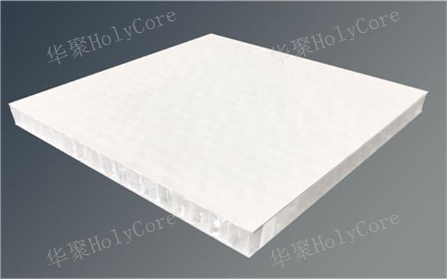 湖州塑料蜂窝芯批发 诚信经营 杭州华聚复合材料供应