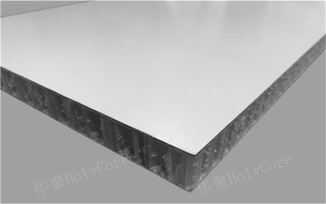 绍兴PP蜂窝芯厂家 欢迎咨询 杭州华聚复合材料供应