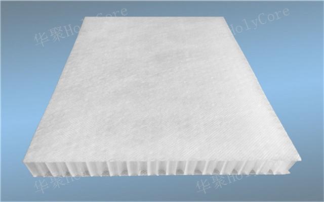蜂窝车厢板批发 欢迎咨询 杭州华聚复合材料供应