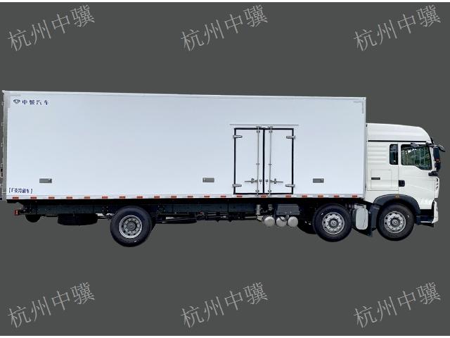 国内销量高的冷藏车 和谐共赢 杭州华聚复合材料供应