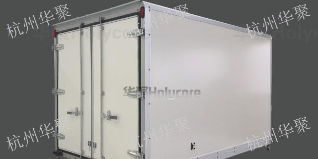 嘉兴蜂窝车厢板定制 欢迎咨询 杭州华聚复合材料供应