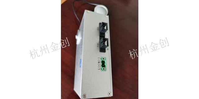 杭州名優管廊光纖電話機供應商 歡迎來電「杭州金創自動化設備供應」