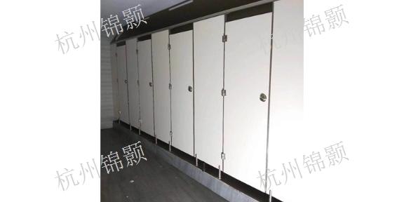 知名卫生间隔断板 客户至上「锦颢供」