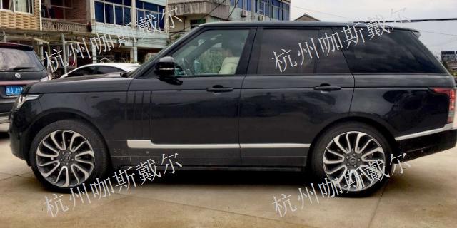 拱墅区夹包车 欢迎咨询「杭州咖斯黛尔汽车服务供应」