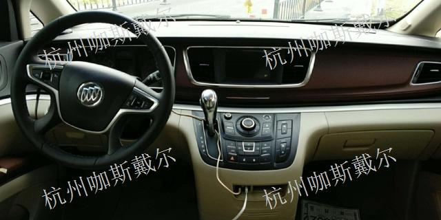 江干區東風包車 誠信為本「杭州咖斯黛爾汽車服務供應」