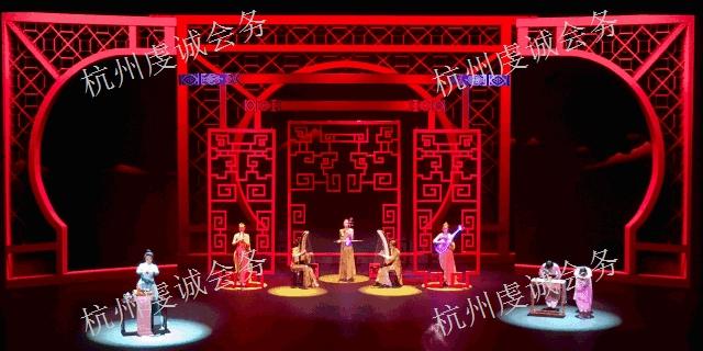 宁波广告会务公司价格是多少 推荐咨询「杭州虔诚企业服务供应」