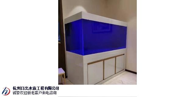 台州观赏鱼缸厂家报价 欢迎来电「杭州日出水族工程供应」