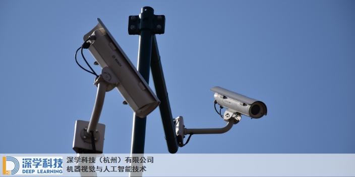 福建智能监控视频联网出厂价格