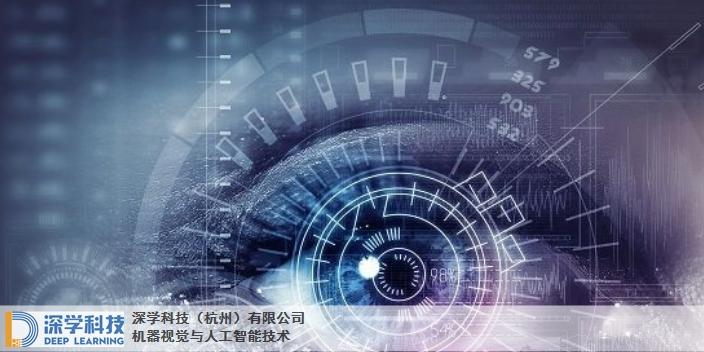安徽云服务视频智能分析性价比