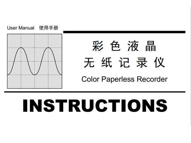 江西彩色无纸记录仪 服务为先 杭州拓康自动化设备供应
