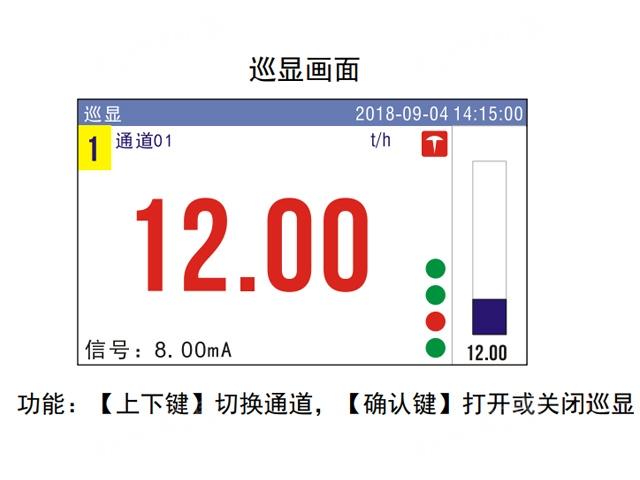 长沙无纸记录仪生产过程 服务至上 杭州拓康自动化设备供应
