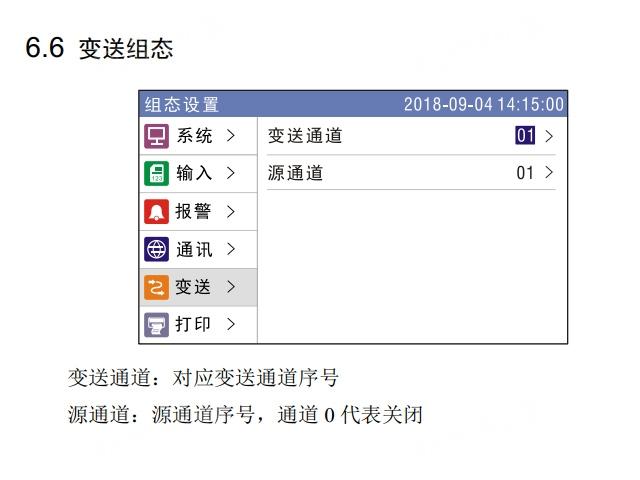 南京彩色无纸记录仪 欢迎咨询 杭州拓康自动化设备供应