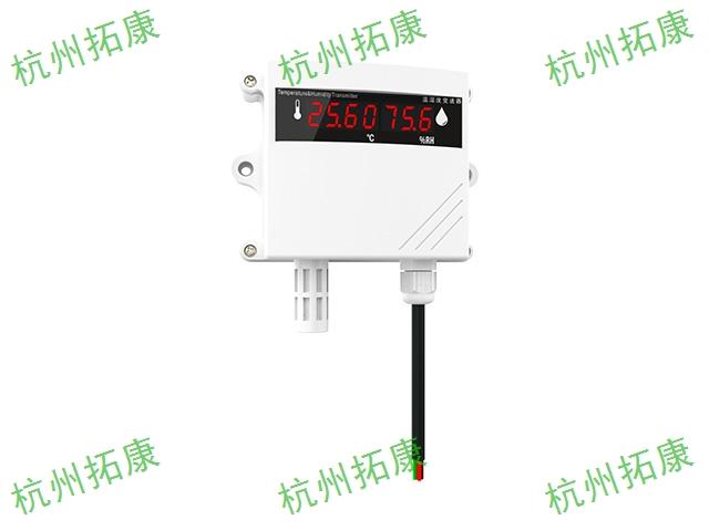 四川工业级温湿度变送器生产厂家 服务为先 杭州拓康自动化设备供应