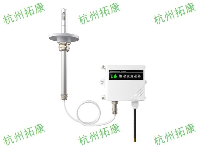 浙江一体分体式温湿度变送器过滤保护 真诚推荐 杭州拓康自动化设备供应