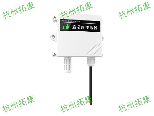 浙江一体分体式温湿度变送器生产厂家 客户至上 杭州拓康自动化设备供应