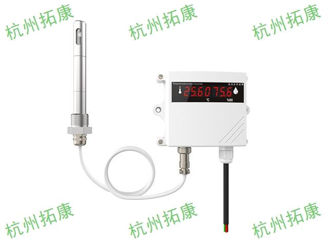 浙江485通讯温湿度变送器插入式安装 铸造辉煌 杭州拓康自动化设备供应