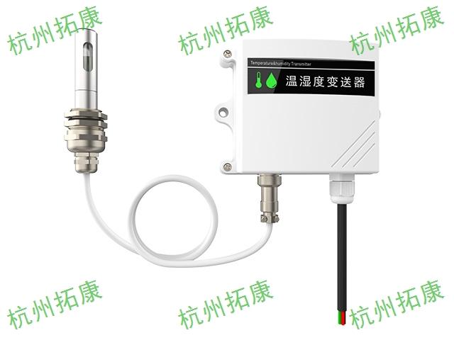 上海电流输出温湿度变送器反向保护 推荐咨询 杭州拓康自动化设备供应