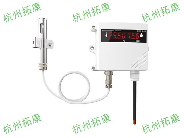 河南485通讯温湿度变送器自主研发 服务至上 杭州拓康自动化设备供应