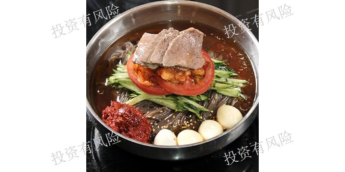 吉林特色快餐加盟投资「韩之味快餐店供应」