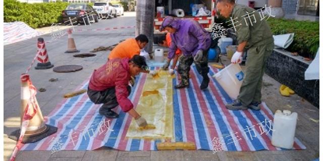 昆山污水管道修复 服务为先「杭州鑫丰市政工程供应」