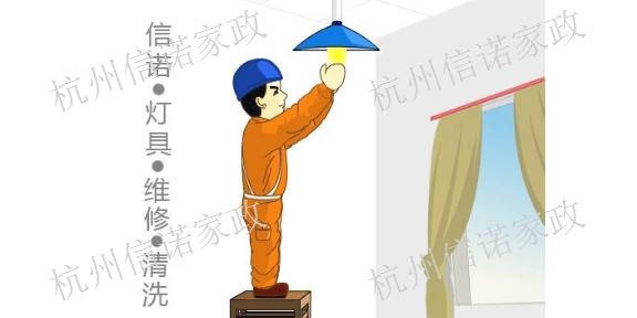 西湖區臥室窗簾安裝 誠信為本「杭州信諾家政服務供應」